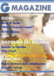 GMagazine