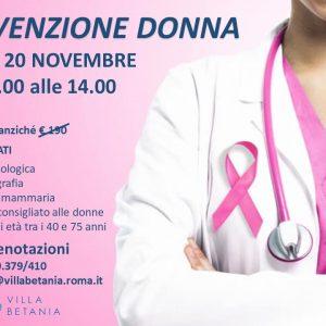Giornata di prevenzione donna: Sabato 20 Novembre