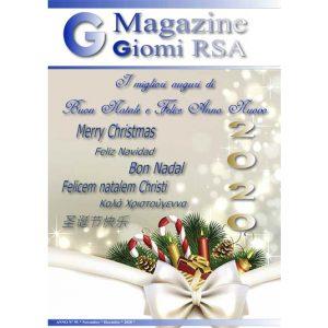 GMagazine n.93